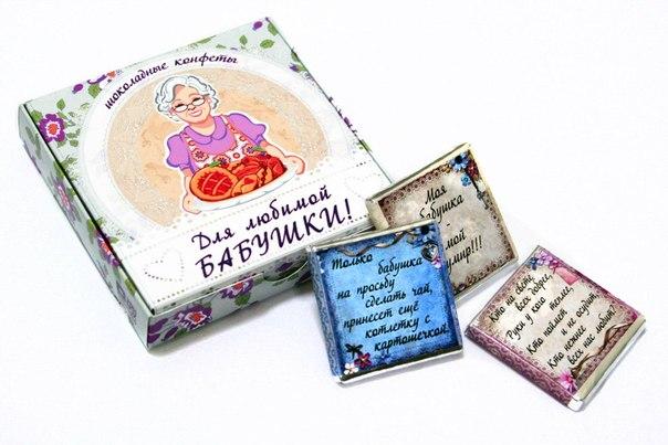 Шоколадный набор бабушке